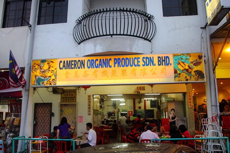 cameron_organic.jpg