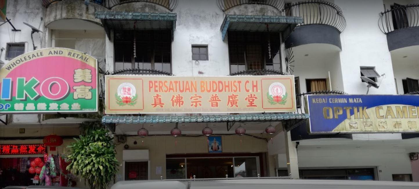 persatuan_buddha.jpg