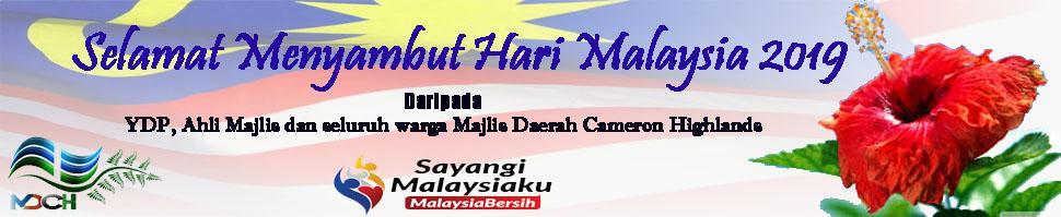 SELAMAT MENYAMBUT  HARI MALAYSIA 2019